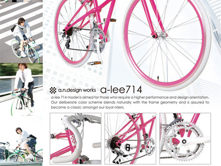a-lee series・devoo series・milay series パンフレット ~interbike用~