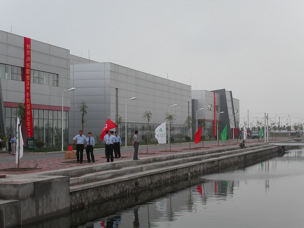 burzin-architekten-projekte-pharmafabrik