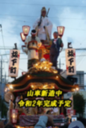 坂下町400600.jpg