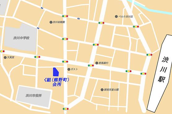 15熊野.png