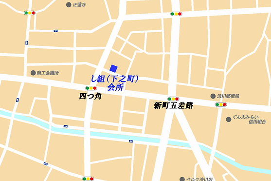 09下之町.png