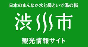SnapCrab_NoName_2019-11-23_20-22-13_No-0