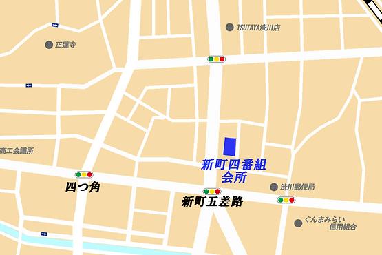 16新町.png