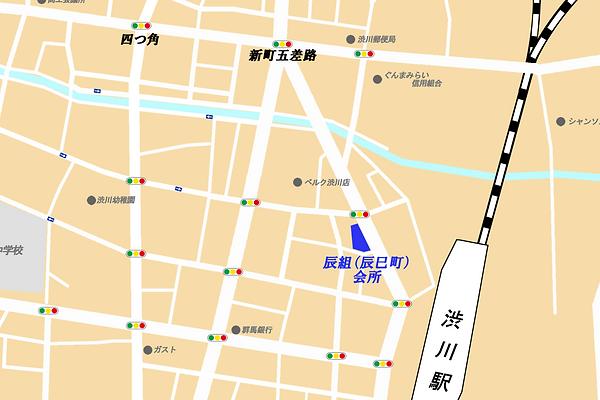 17辰巳.png