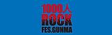 1000人ロック.png