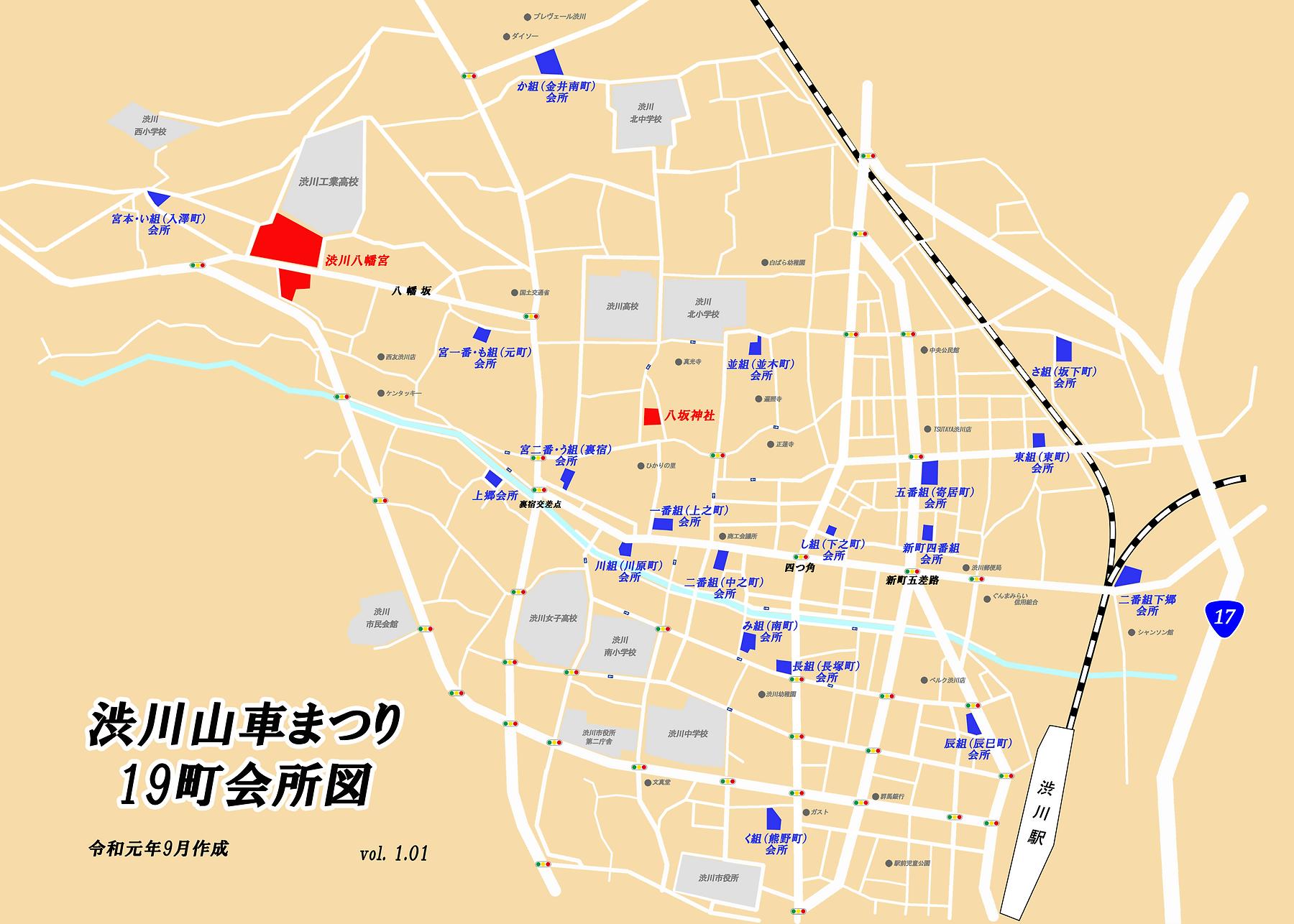 19町会所地図vol1.01.png