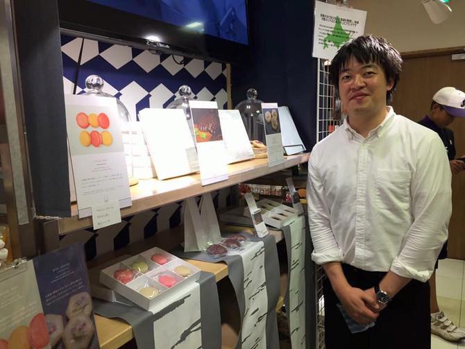 THE TREE TIMES、東京駅と成田空港にて販売中