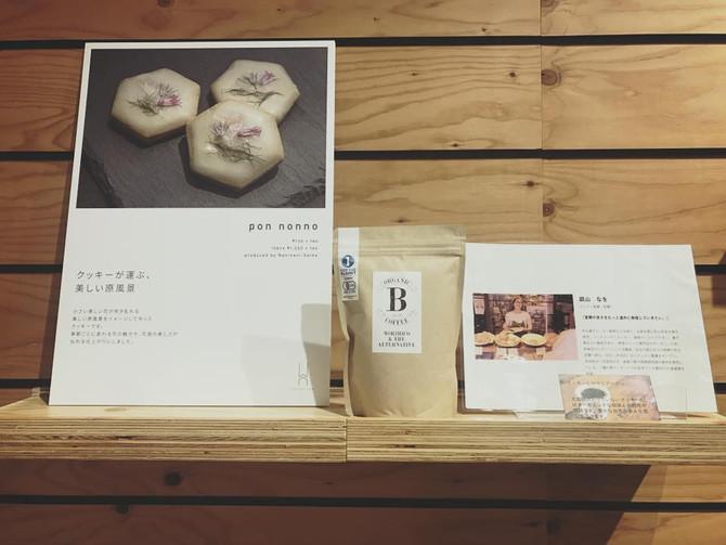 エディブルフラワークッキー完売のお知らせ