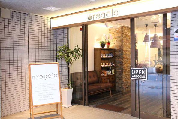 東京・田町芝浦の「regalo」様でお取り扱い開始のお知らせです。