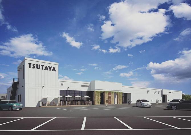TSUTAYA 美しが丘店様にて限定販売いたします。