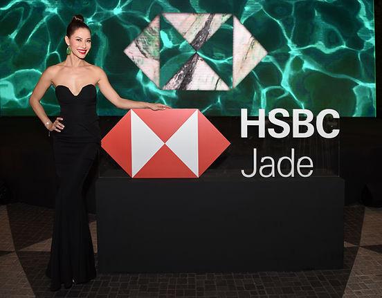HSBC_A.JPG