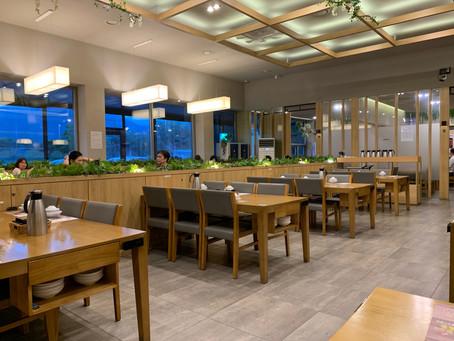 一間傳統的韓國餐廳