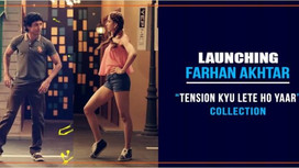 Yepme launches Farhan Akhtar collection