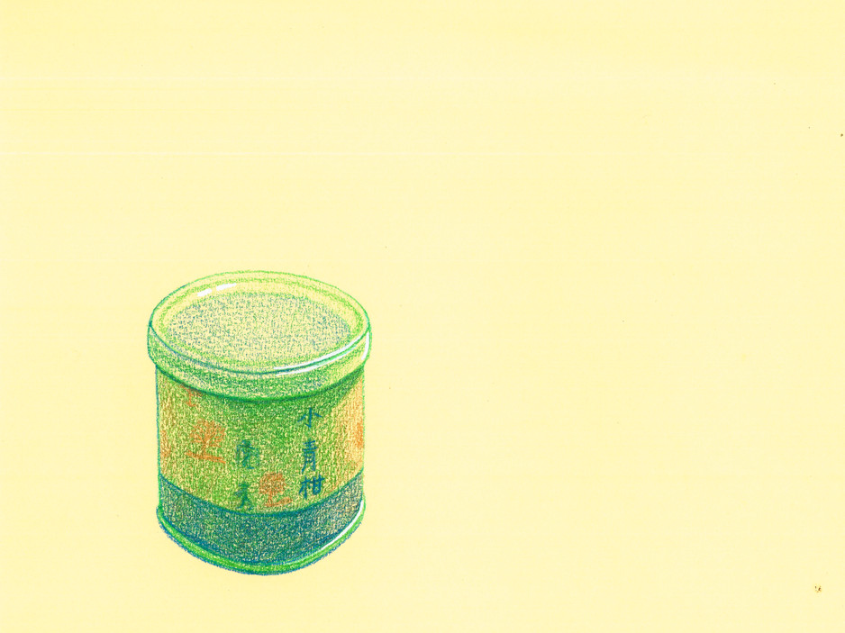 how to store teas and their translations