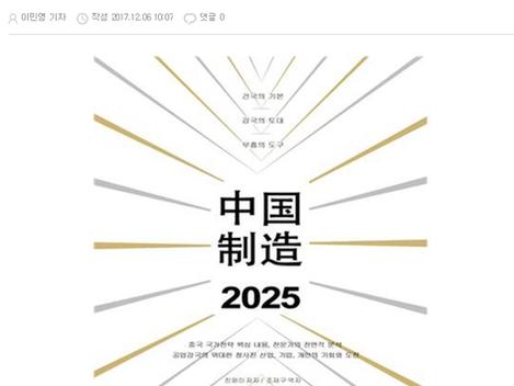 한국정책재단, 국립대 및 공공도서관에 책 기증