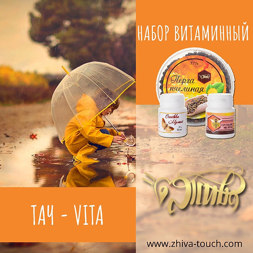 mini Тач - Vita (арт. 2)