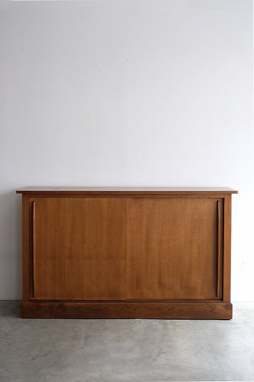 S-1047 Cabinet