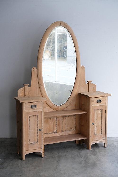 S-1035 Dressing Table