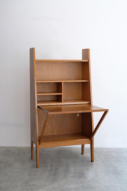 S-889 René Jean Caillette Desk