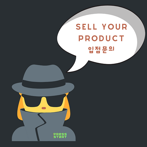 Sell your product on SSWB 입점문의