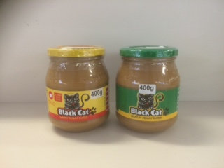 Black Cat Products
