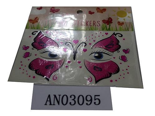 03-227-79 Татуировка-наклейка (17х15 см) БАБОЧКА (набор 12 ш