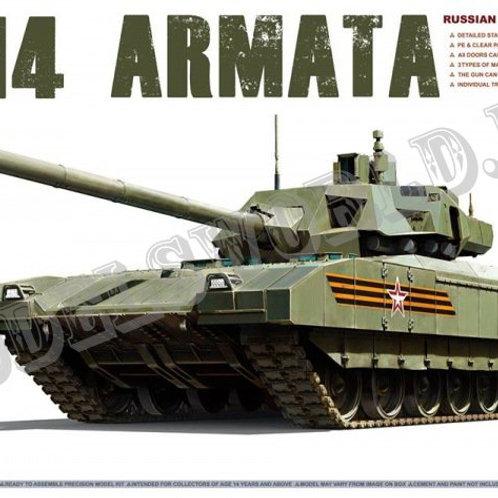 32-2029 Российский основной танк Т-14 Армата (ЗВЕЗДА)