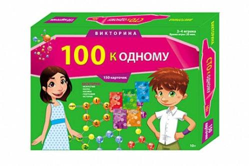03-440 ВИКТОРИНА. 150 карточек. 100 К ОДНОМУ (РК)