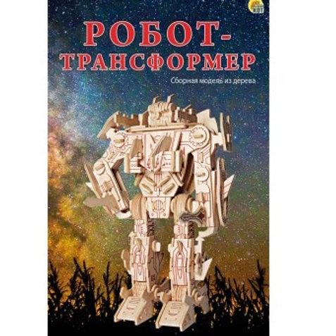 03-135-0 СБОРНЫЕ МОДЕЛИ. 3 BIG.РОБОТ-ТРАНСФОРМЕР  (РК)