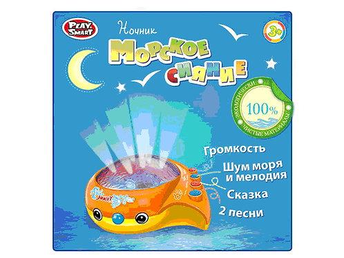10-377-05 Детский ночник МОРСКОЕ СИЯНИЕ 0936