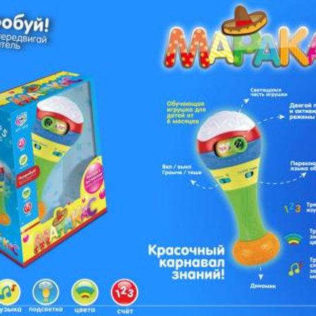 10-576-5 Развивающая игрушка Маракасзвук 0940