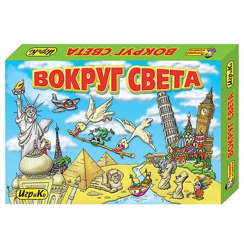 44-151-5 НПИ ВОКРУГ СВЕТА+6 раскр (Игр и Ко)