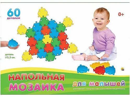 03-702 НАПОЛЬНАЯ МОЗАИКА ДЛЯ МАЛЫШЕЙ В КОРОБКЕ (60 дет) (РК)