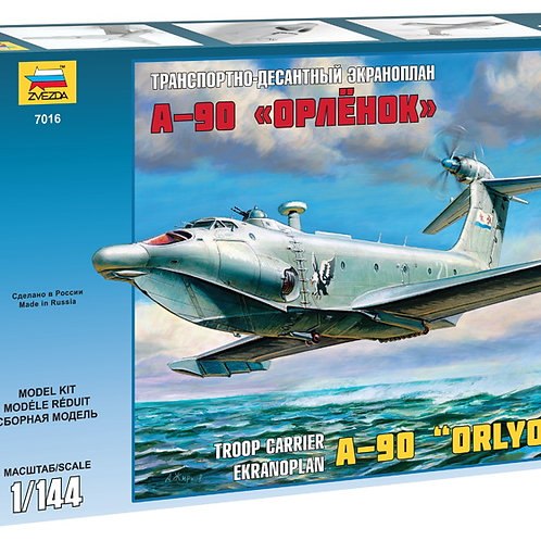 32-7016  Транспортно-десантный аэроплан А-90 Орленок