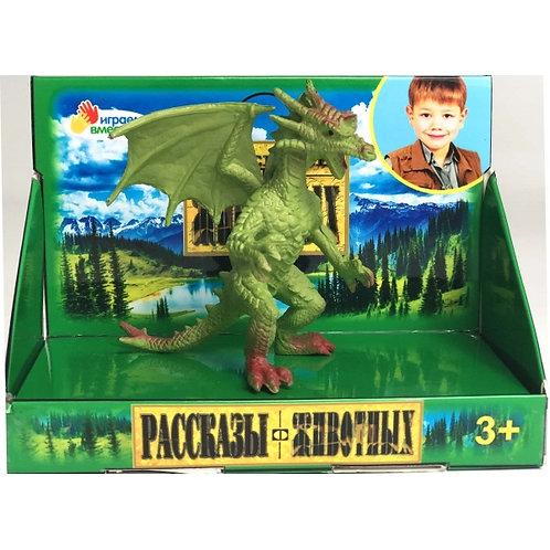 14-006-052 Игрушка пластизоль Играем Вместе дракон