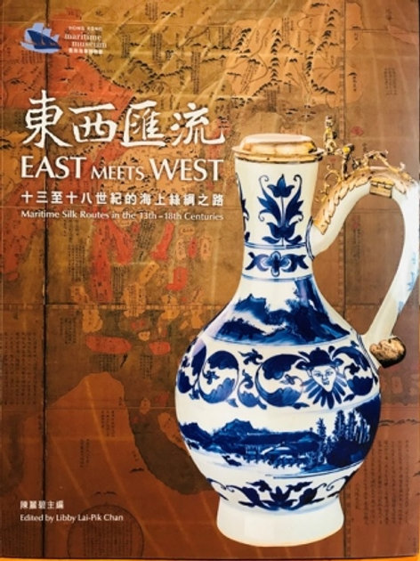 EAST MEETS WEST - Maritime Silk Routes in the 13th-18th Centuries -Exhibit     s