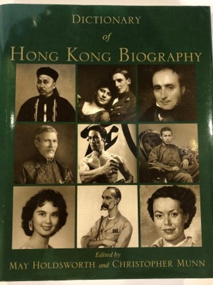 Dictionary of Hong Kong Biography - Edited by May Holdsworth and Christopher Mun