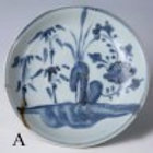 Tek Sing Blue and White Floral Dishes Circa 18th-19th century AD