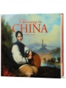Chinnery in China  by Peter Moss
