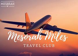 Mesorah Miles Club.png