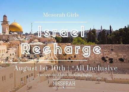 Mesorah Israel! (1).jpg
