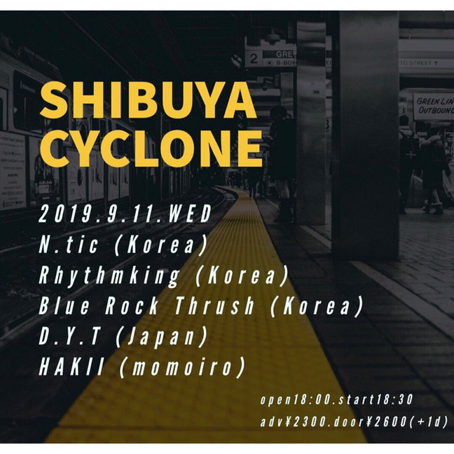 SHIBUYA CYCLONE