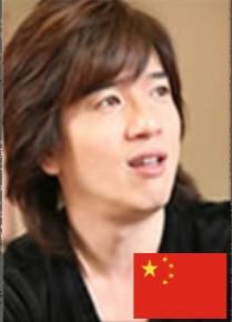 Sasaki shigehito
