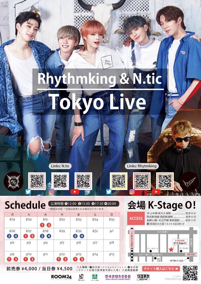 Rhythmking & N.tic Tokyo live
