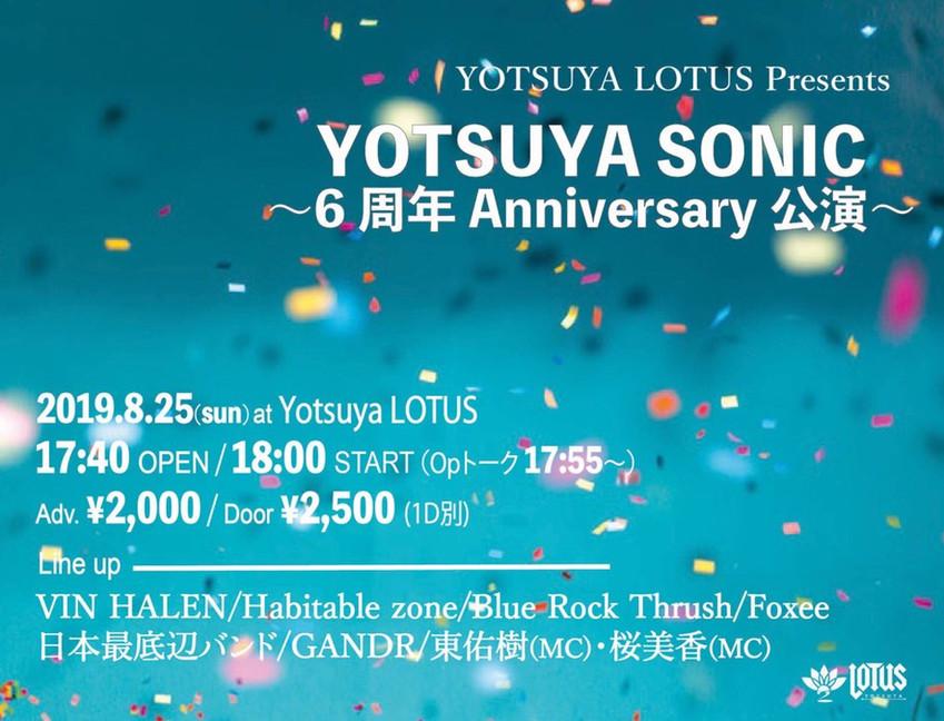YoTSUYA SONIC_B.R.T