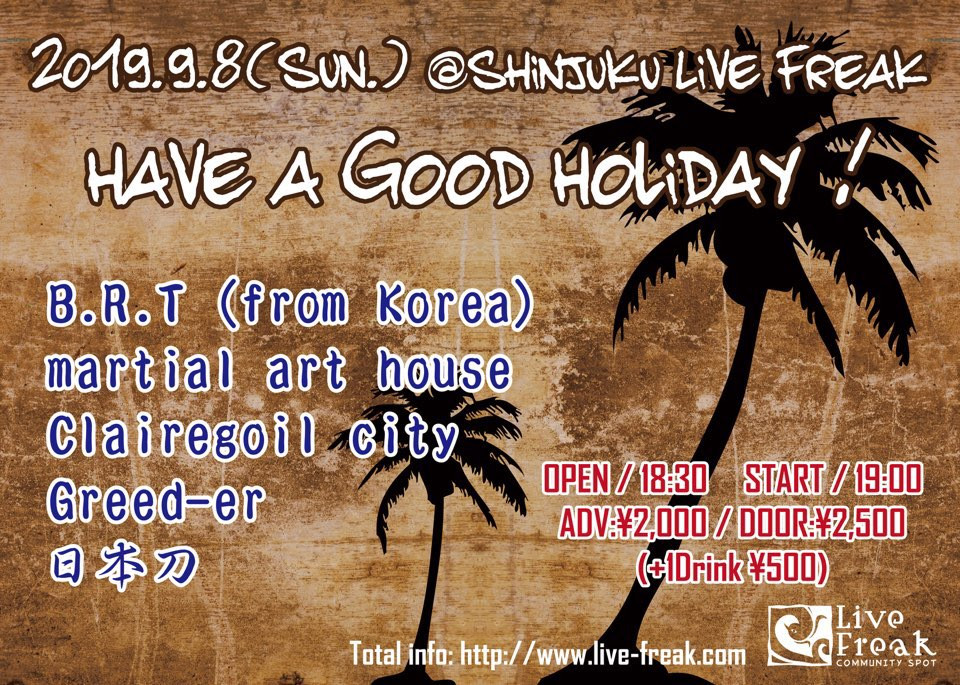 HAVE A GOOD HOLIDAY_B.R.T