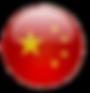 bandiera Cinese-1.png