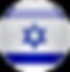 bandiera Isdraele-1.png