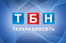 Телеканал ТБН (Россия)