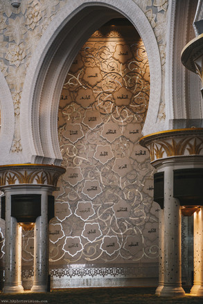 HKP_0405_Travel_Abu_Dhabi_Sheikh_Zayed_G